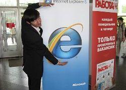 Найдена еще одна уязвимость в Internet Explorer