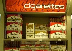 По всей Германии с 1 июля действует запрет на курение