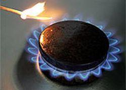 Увеличена стоимость российского газа для Молдавии и Приднестровья