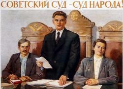 В России оправдывают только одного подсудимого из двухсот