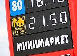 Цены на дизтопливо в России превысили цены на бензин