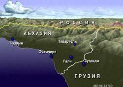 В зоне грузино-абхазского конфликта произошел взрыв