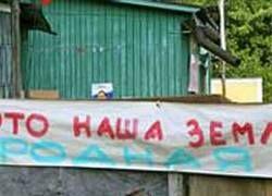 Жители Южного Бутова согласились переехать