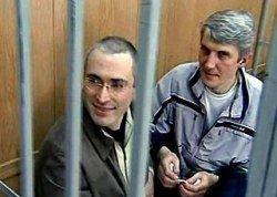 Ходорковский и Лебедев не согласились с новыми обвинениями