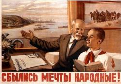 Большинство болеющих за Россию серьезно думает об эмиграции