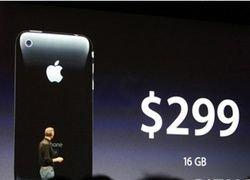 """Официально \""""разлоченный\"""" iPhone будет стоить в США 600 долларов"""