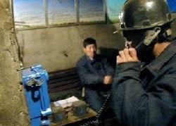В Китае обрушилась шахта — 18 погибших