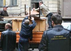 В России могут возродить институт конфискации имущества