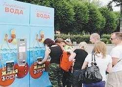 В Москву вернулись автоматы с газировкой