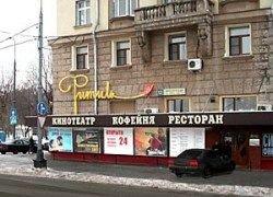 фрунзенская набережная ресторан сказка