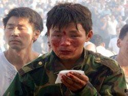 Массовые беспорядки в Монголии