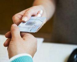 От чего банк обязан застраховать клиента?