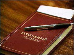 Новый вид уголовного наказания может появиться в РФ