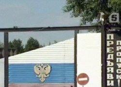 Арестованы 8 сотрудников колонии в Копейске, где погибли заключенные