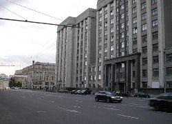 Госдума утвердила порядок выкупа  недвижимости у государства