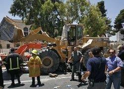 Теракт в Иерусалиме был совершен во имя убитого Имада Мугнии