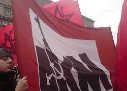 """Анархисты и \""""красная\"""" молодежь перекрыли Изюмскую улицу в Бутово"""
