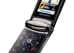 Motorola готовит тонкую раскладушку с GPS-приемником