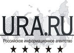 """На участников форума \""""URA.Ru\"""" завели \""""уголовку\"""""""