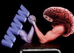 Человеческий мозг и Интернет: кто сильнее