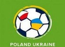 Кто провалит Евро-2012?