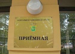 ФТС РФ - первая в мире по борьбе с контрафактом