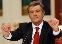 Спецслужбы спасли Виктора Ющенко от опасности