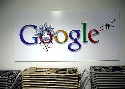 Google поможет Бразилии бороться с детской порнографией