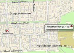 На востоке Москвы взорвался жилой дом