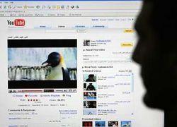Суд заставил Google поделиться данными о пользователях YouTube