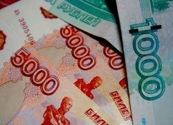Банк России не планирует выпуск десятитысячной купюры
