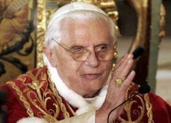 Папа Римский откроет телемарафон по чтению Библии