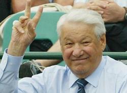 Центр Бориса Ельцина могут построить на искусственном острове