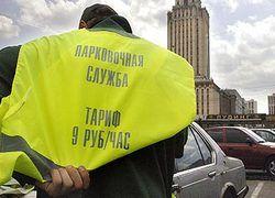 """Милиция задержала на площади трех вокзалов более 20 \""""лжепарковщиков\"""""""