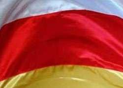 В Южной Осетии объявили всеобщую мобилизацию
