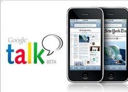 Заработала iPhone-версия Google Talk