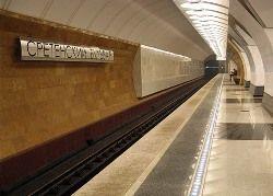В Москве утверждены названия новых станций метро