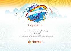 Доля Firefox на рынке браузеров приблизилась к 20 процентам