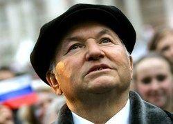 Москвичу на заметку: у мэра изменился номер пейджера