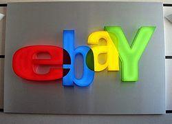 Американцу грозит 5 лет тюрьмы за продажу голоса на eBay
