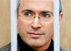 Как живет Михаил Ходорковский в Сибири