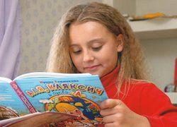 Нужно ли учить ребенка раннему чтению