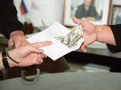 Офицеры УБОП Московской области попались на взятке