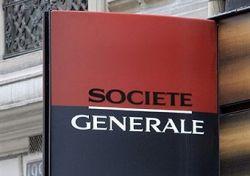 Банк Societe Generale оштрафовали на четыре миллиона евро