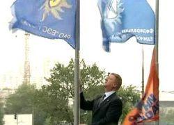"""Россияне не одобрили упразднение РАО \""""ЕЭС России\"""""""