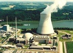 Иран не намерен отказываться от ядерной программы