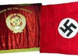 На Украине запретят нацистскую и коммунистическую символику?