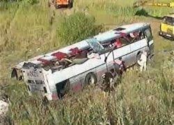 В Австрии разбился автобус со школьниками