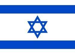 Экс-глава Мосcада: Россия не покинет Израиль
