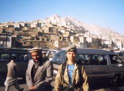 Зачем России Афганистан?